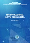 formulario-de-registo-de-via-aerea-dificil-adulto