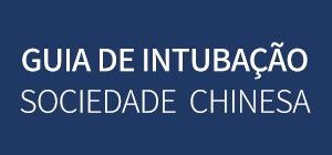 guiadeintubacal