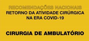 apca-12052020
