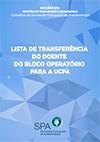 lista-transferencia-doente